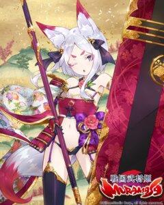 Rating: Safe Score: 17 Tags: animal_ears bikini_armor japanese_clothes kitsune ramuya_(lamb) sengoku_bushouki_muramasa stockings tail thighhighs weapon User: Mr_GT
