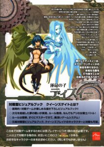 Rating: Questionable Score: 14 Tags: cleavage dizzy guilty_gear necro pantsu queen's_gate tail thighhighs underboob undine wings User: YamatoBomber