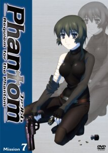 Rating: Safe Score: 11 Tags: bandages disc_cover ein gun jpeg_artifacts phantom_of_inferno User: SirHrodric