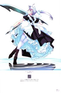 Rating: Safe Score: 28 Tags: maid murakami_suigun sword thighhighs User: Radioactive