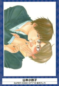 Rating: Safe Score: 5 Tags: male megane yamamoto_kotetsuko yaoi User: Share