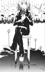 Rating: Safe Score: 4 Tags: allen_walker d.gray-man hoshino_katsura male monochrome timcanpy User: charunetra