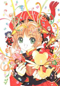 Rating: Safe Score: 5 Tags: card_captor_sakura clamp daidouji_tomoyo kerberos kinomoto_sakura kinomoto_touya li_syaoran possible_duplicate tagme tsukishiro_yukito User: Omgix