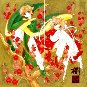 Rating: Safe Score: 5 Tags: card_captor_sakura clamp gap kinomoto_sakura li_syaoran User: Share