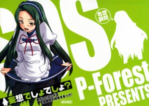 Rating: Safe Score: 7 Tags: hozumi_takashi p-forest suzumiya_haruhi_no_yuuutsu tsuruya User: Radioactive