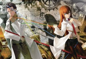 Rating: Safe Score: 29 Tags: huke makise_kurisu okabe_rintarou steins;gate User: demonbane1349