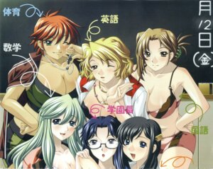 Rating: Questionable Score: 4 Tags: bra cleavage megane ookoshi_hidetake scanning_artifacts User: Davison