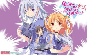 Rating: Safe Score: 9 Tags: inase_shinya ore_no_kanojo_to_osananajimi_ga_shuraba_sugiru seifuku wallpaper User: Korino