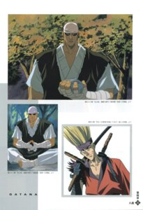 Rating: Safe Score: 2 Tags: male rurouni_kenshin sawagejou_chou yuukyuuzan_anji User: Feito