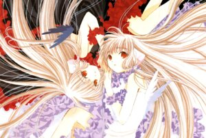 Rating: Safe Score: 5 Tags: chii chobits clamp freya User: Share
