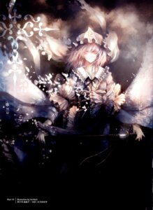 Rating: Safe Score: 9 Tags: archlich saigyouji_yuyuko touhou world_through_fantasy User: Radioactive