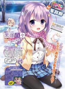 Rating: Safe Score: 29 Tags: ame_to_yuki bokura_no_houkago_sensou! clearrave pantyhose seifuku User: kiyoe