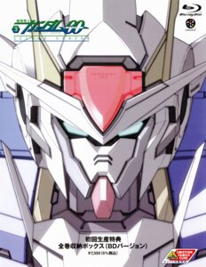 Rating: Safe Score: 5 Tags: 00_gundam disc_cover gundam gundam_00 mecha User: harimahario