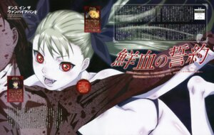 Rating: Questionable Score: 19 Tags: blood dance_in_the_vampire_bund konno_naoyuki loli mina_tepes pantsu topless User: acas