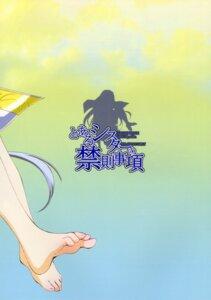 Rating: Safe Score: 1 Tags: feet index kyougetsutei miyashita_miki to_aru_majutsu_no_index User: aoie_emesai