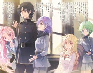 Rating: Safe Score: 7 Tags: shuumatsu_nani_shitemasu_ka?_isogashii_desu_ka?_sukutte_moratte_ii_desu_ka? tagme ue uniform User: kiyoe