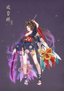 Rating: Safe Score: 22 Tags: cleavage gi_gi japanese_clothes no_bra onmyouji sword User: saemonnokami