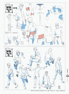 Rating: Safe Score: 4 Tags: bandages character_design male naruto nishio_tetsuya uzumaki_naruto User: Radioactive