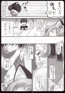 Rating: Safe Score: 5 Tags: animal_ears louise monochrome ryohka suzuya zero_no_tsukaima User: MirrorMagpie