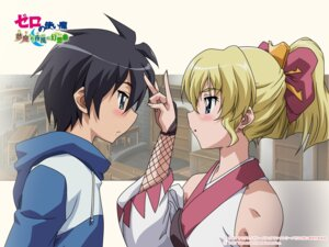 Rating: Safe Score: 10 Tags: hiiraga_saito zero_no_tsukaima User: Radioactive