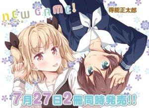 Rating: Safe Score: 26 Tags: iijima_yun new_game! seifuku shinoda shinoda_hajime tokunou_shoutarou User: AltY