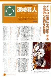 Rating: Questionable Score: 4 Tags: misaki_kurehito pantsu thighhighs User: blooregardo