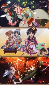 Rating: Safe Score: 5 Tags: christmas kimono konoe_fumina sakai_yuuji seifuku shakugan_no_shana shana thighhighs wilhelmina_carmel yoshida_kazumi User: admin2